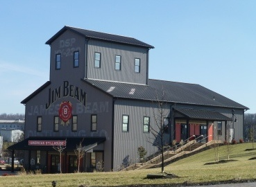 Jim Beam Stillhouse Visitor Center